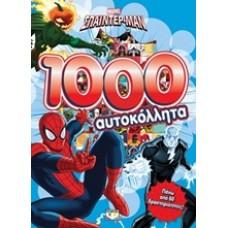 MARVEL SPIDERMAN: 1000 ΑΥΤΟΚΟΛΛΗΤΑ