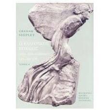 Ο ΕΛΛΗΝΙΚΟΣ ΚΟΣΜΟΣ ΜΕΤΑ ΤΟΝ ΑΛΕΞΑΝΔΡΟ (ΔΙΤΟΜΟ-ΧΑΡΤΟΔΕΤΗ ΕΚΔΟΣΗ) 323-30 Π.Χ.