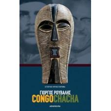 CONGO CHA CHA
