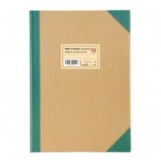 Βιβλίο αναφοράς  (ΚΑΠΝΙΣΜΑΤΟΣ) Α4 Φ100 με αρίθμηση ΑΡΙΘΜΗΣΗ